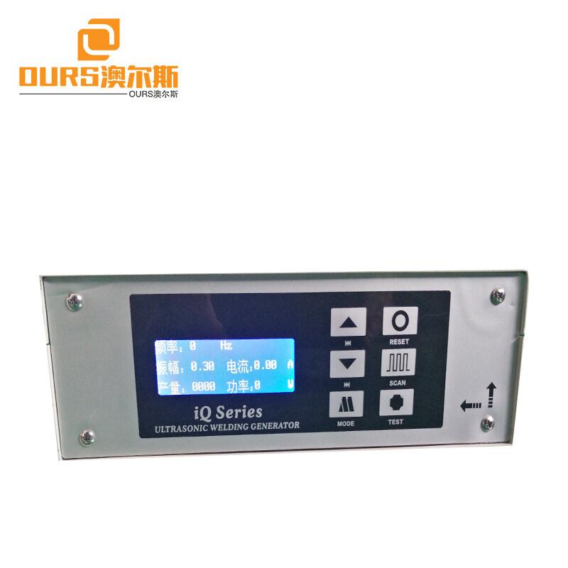 2600W High Performance Ultrasonic Welding Generator Metal Welding Generator Ultrasonic Generator