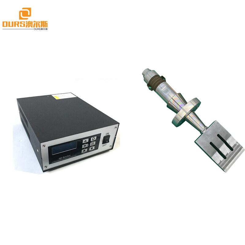 15KHz 20KHz Ultrasonic Welding Generator Transducer booster Horn for medical N95 mask welding machine