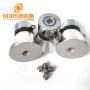 28k Frequency ultrasonic cleaning vibrator 60w  ultrasonic  vibrator transducer