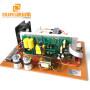 Factory Supply 300W-3000W 28KHZ UPiezoceramic Ultrasonic Transducer PCB generator Circuit For Dishwasher Cleaning