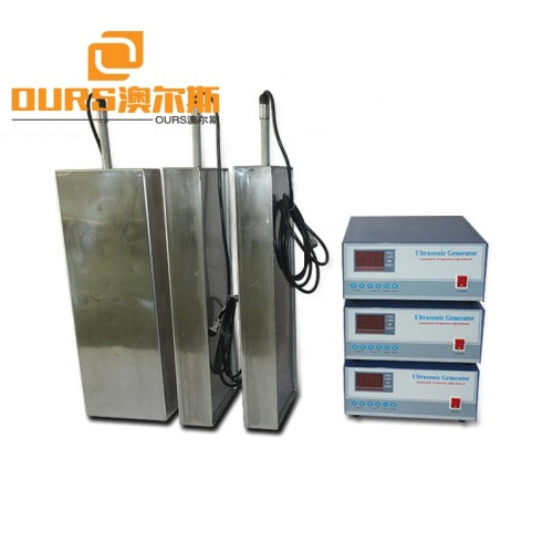 28khz / 40khz immersible ultrasonic transducer System Underwater Metal Box For Cleaning