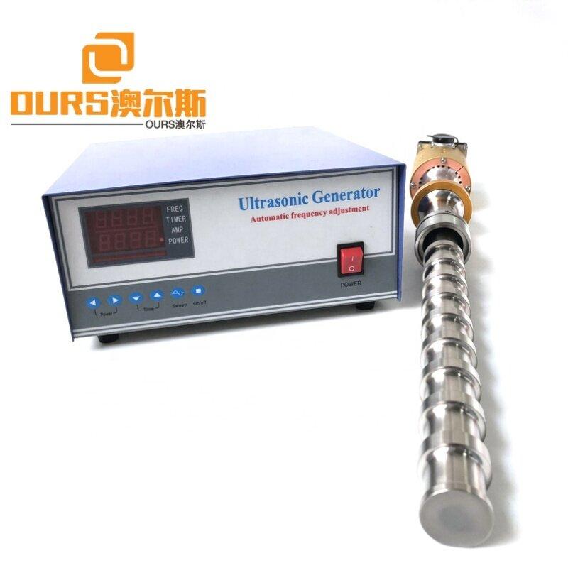 Industry Ultrasonic Cavitation Diffuser Vibration Power Ultrasonic Reactor 20K Immersible Type Cleaning Tank Ultrasonic Reactor