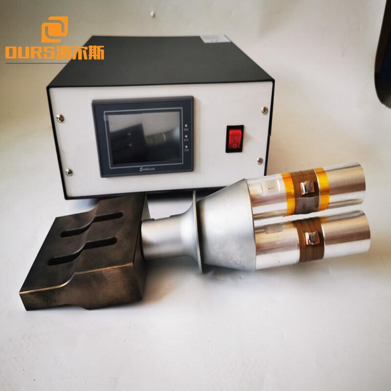 3200w 20k high power Ultrasonic ceramic welder Transducer Spot Welding Machine generator and transducer with horn
