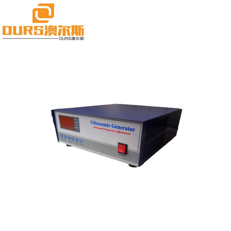 900W Variable Frequency Ultrasonic Generator Ultrasonic High Power Generator