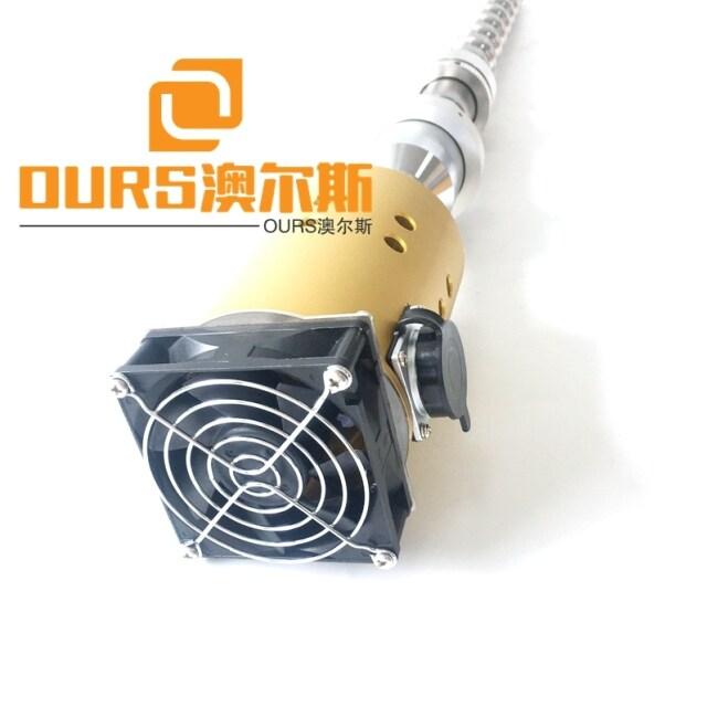 20KHZ 2000W Ultrasonic Homogenizing /Emulsification Ultrasonic