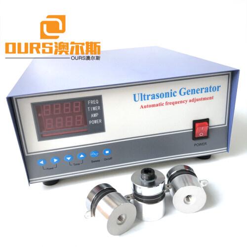 Pulse Wave Vibration Ultrasonic Dishwasher Sink Driving Power Supply 600W Mechanical Ultrasound Transducer Generator 84KHZ