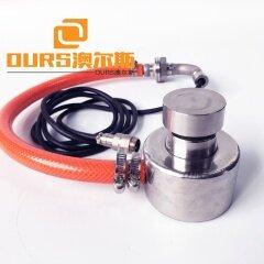100W 33khz diy ultrasonic vibration generator for ultrasonic vibration machine