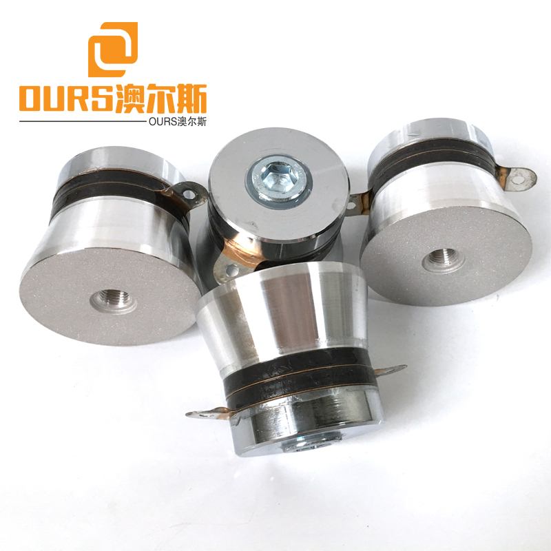 100W High Power Ultrasonic Converter/40KHZ Ultrasonic Cleaning Transducer For Cleaning Fruit and Vegetable
