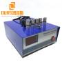 28KHZ/40KHZ 2000W High Power Cleaning Equipment Parts Ultrasonic Vibration Generator For Dishwasher
