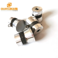 200K Ultrasonic Transducer For Glasses/Watch Industry/Gem Processing Industry Cleaning