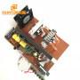 1200W Ultrasonic Circuit Piezo Transducer For Feeding Guide Cleaning Machine 20KHz-48KHz