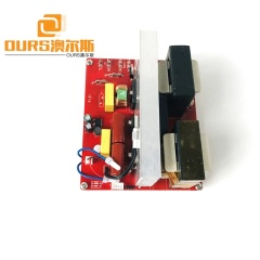 25-40KHz Automatic Frequency Adjustment Ultrasonic PCB Generator From OURS Ultrasonic Manufacture