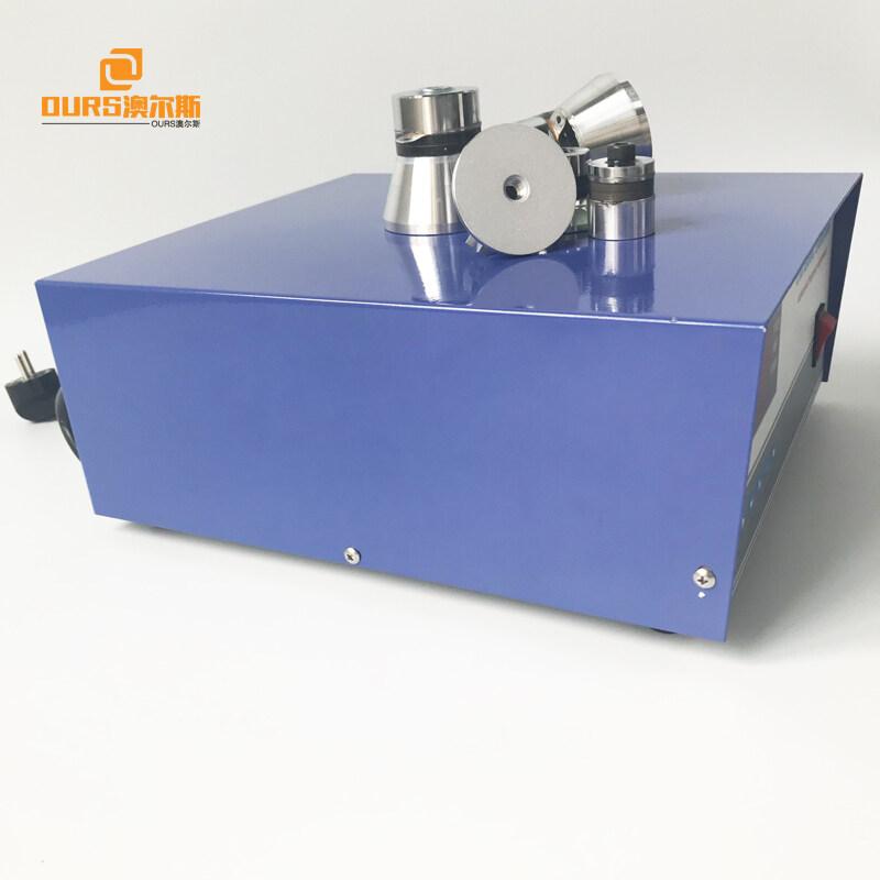 2400W Ultrasonic Generator With Sweep Function 28KHz/40KHz Ultrasonic Generator Adjustable Frequency