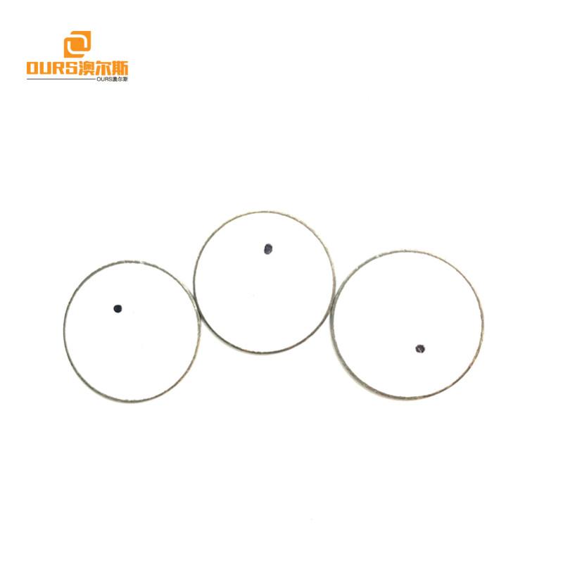 10*1.0MM Disc Piezoelectric Ceramic (PZT) disc piezo ceramic alumina ceramic disc for transducer