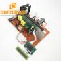 1200W 28KHZ/40KHZ Digital Ultrasonic Dual Display Transducer Driver Circuit For Ultrasonic Dishwasher