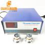 28kzh/40khz 300W Digital ultrasonic sound generator For ultrasonic cleaner metal