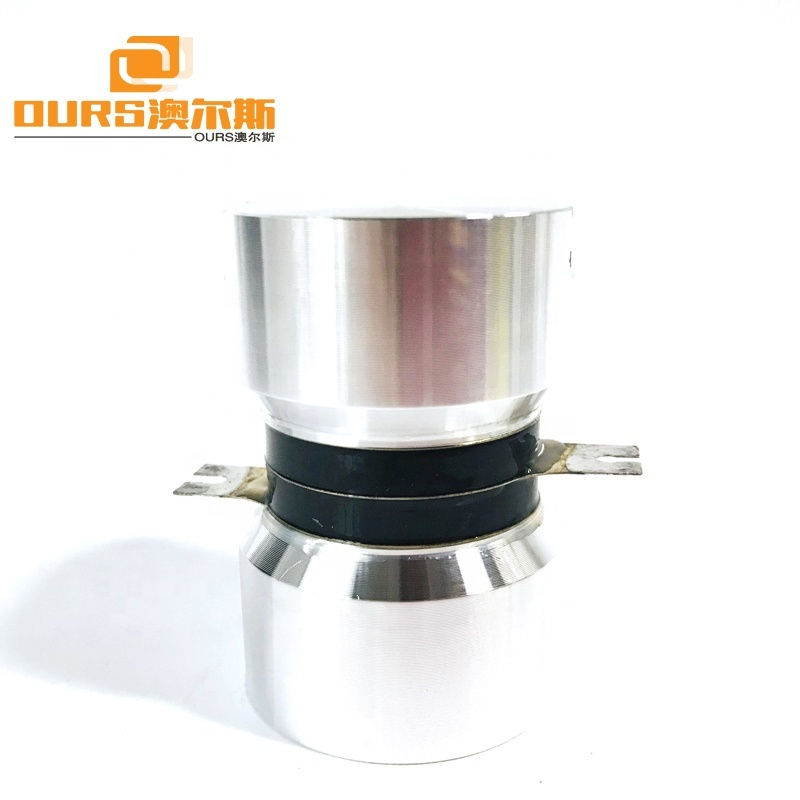 High Frequency 170KHz Piezoelectric Cleaning Ultrasonic Transducer / Oscillator /Sensor / Vibrator /Cleaning Parts 50W PZT4