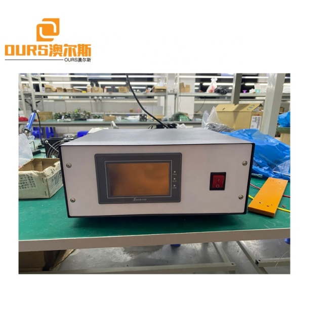 20KHZ Ultrasonic  Welding Generator And Transducer Horn For Nonwoven Face Mask Welding Machine 2000W Digital Auto Tracing