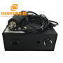 25KHZ 500W  ultrasonic testing of spot welding price include generator and transducer and standard tool head