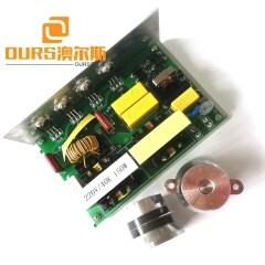Ultrasonic Transducer Driver Board 28khz/ 40khz Ultrasonic Sensor Pcb 100w 220v or 110v