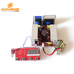 Ultrasonic Cleaning Generator PCB Board,300W Ultrasonic Generator PCB +display board