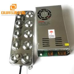 Ultrasonic Fogger Ceramic Disc 5000ml per Hour Stainless Steel 1.7mhz Ultrasonic Mist Maker Transducer With Power Driver