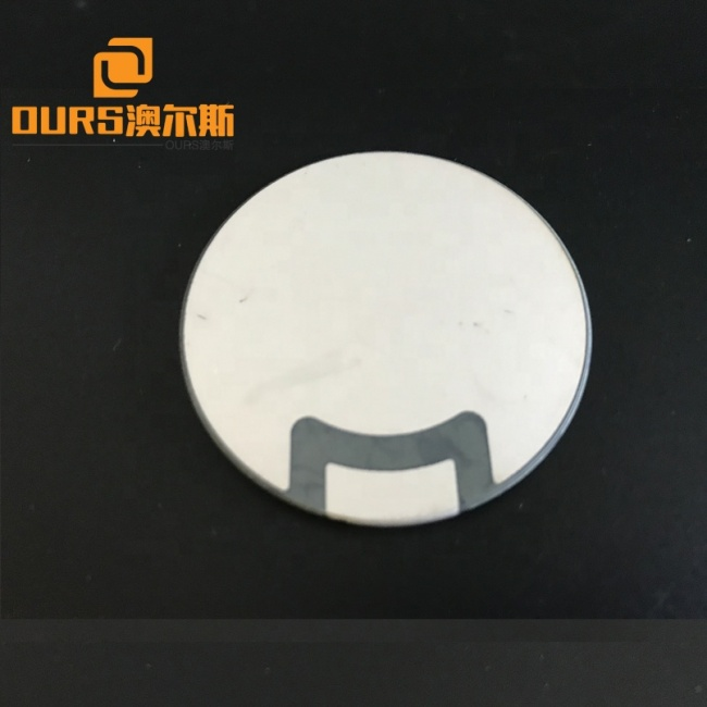 10*1mm Piezoelectric Ceramic (PZT) For Ultrasonic Fish Finder or Ultrasonic Flow Meter