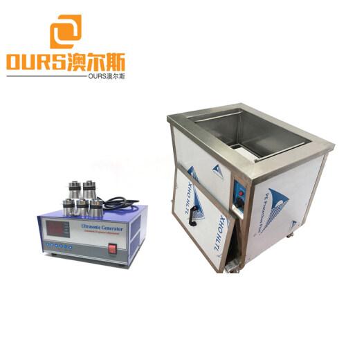 28KHZ 300W ARS-DQXJ-1006 Ultrasonic Sonicator Bath For Cleaning Car Engine Parts