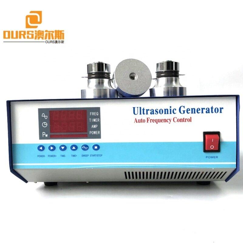 Immersible Waterproof Cleaner Plate Ultrasound Power Supply 600W 28K/40K/120K Multi-Frequency Vibration Power Generator