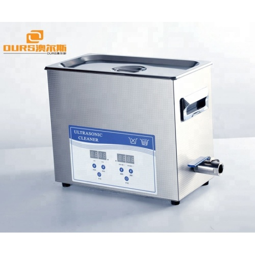 13L Desktop Type 300W Low Frequency Ultrasonic Cleaner  Includes Stainless Steel Cleaning Basket