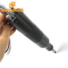 Factory Direct Sales 35khz 800w High Performance Ultrasonic Ribbon Cutting Machine