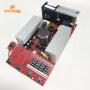 Ultrasonic Cleaner PCB 200W ,Ultrasonic generator PCB +display board