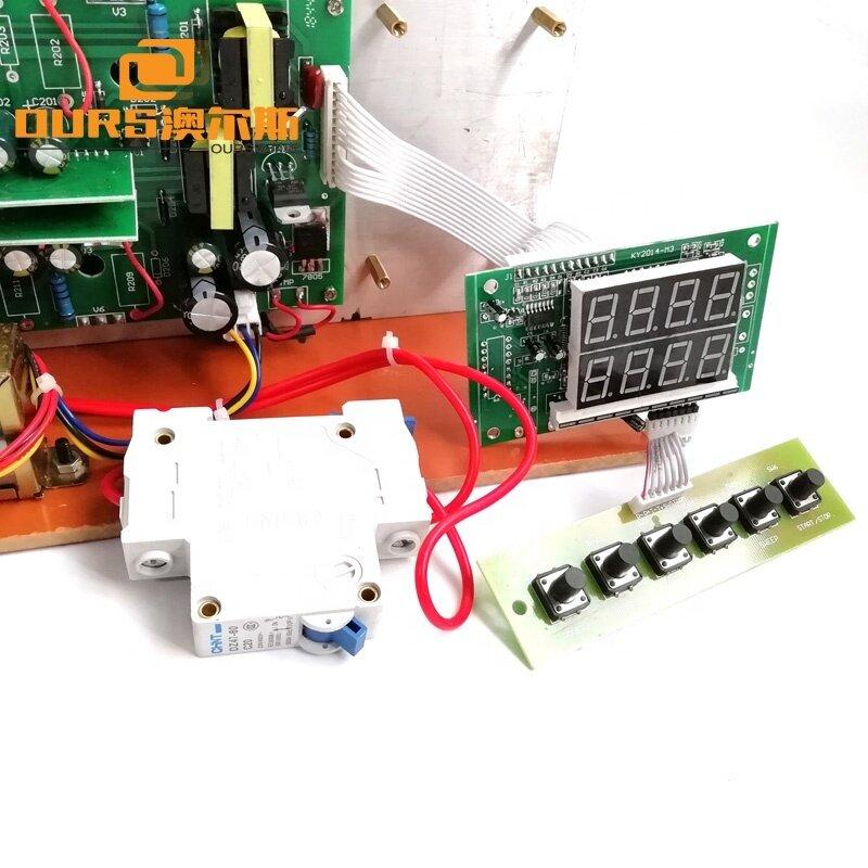 1200W Ultrasonic Cleaning Machine Dedicated Power Source Frequency 17KHz-48KHz Adjustable Ultrasonic PCB Generator
