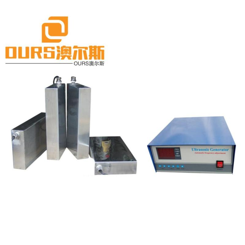 1000W Industrial Submersible Ultrasonic cleaner for Industrial ultrasonic cleaning system