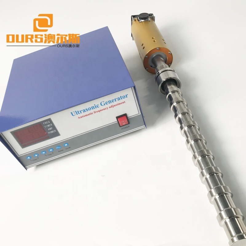 2000W 20KHz 220V High-power Homogeneous Disperser For Ultrasonic Chemical Materials