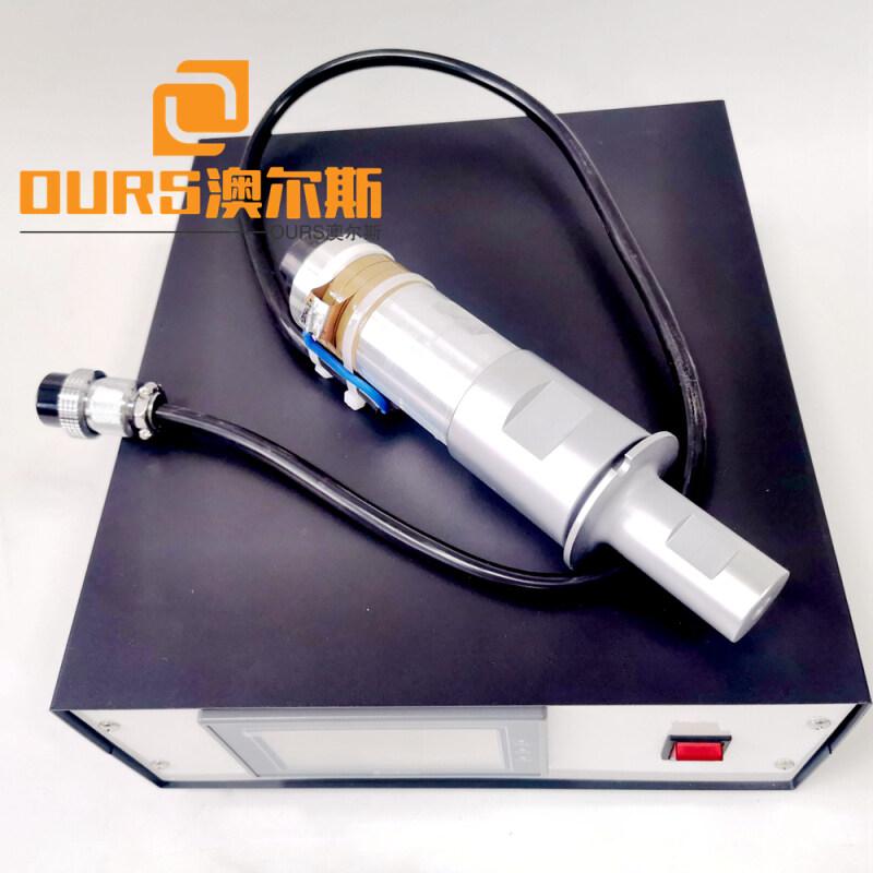 2000w 20khz ultrasonic welding generator and transducer use for Taiwan CNS14774-mask ultrasonic welding machine