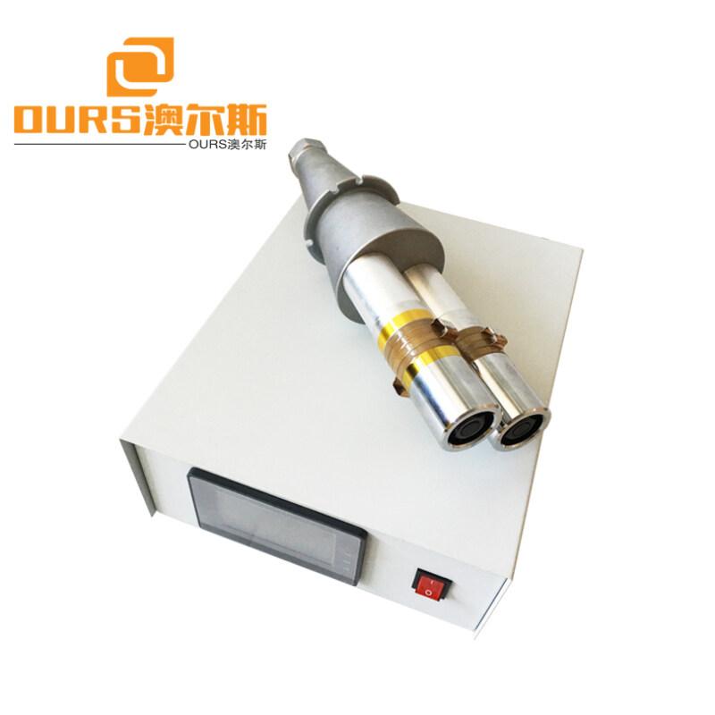 Factory Product Korean kf94 medical grade Ultrasonic Welding Transducer Booster Horn and ultrasonic generator