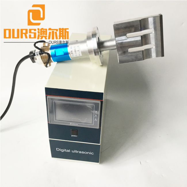 Hot Sales 20KHZ 2000W ultrasonic welding transducer with booster+steel welding hoon+generator for Tie Type Mask Welding Machine