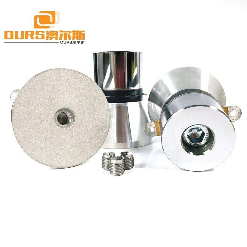 25KHz 100W Piezoelectric Ultrasonic Transducer / Oscillator / Converter / Vibrator / Sensor