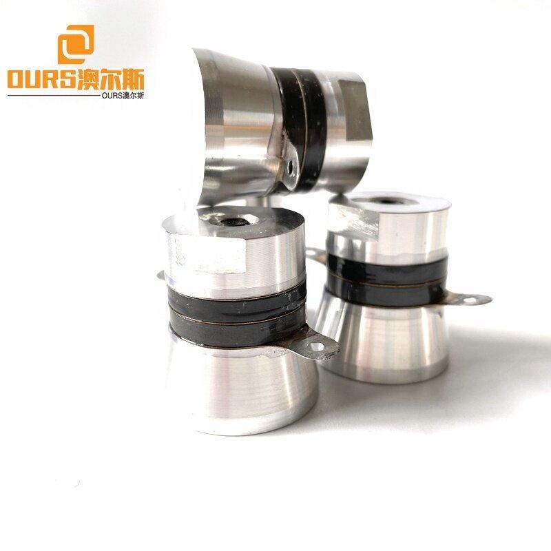 200KHZ Smaller Ultrasonic Water Tank Sensor Probe Vibrator Converter  Transducer For Making Industrial Cleaning Machine