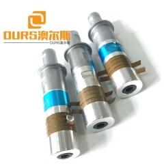 2000W 20khz Piezoelectric Ceramic Ultrasonic Welding Transducer For Non Woven Welding Machine