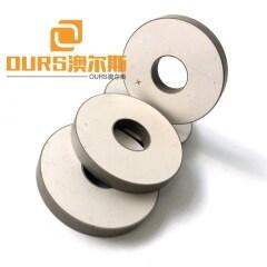 50X20X5mm Piezo Ceramic Piezoelectric Ceramic Ring Piezo Ring For 20KHZ Ultrasonic Welding Transducer