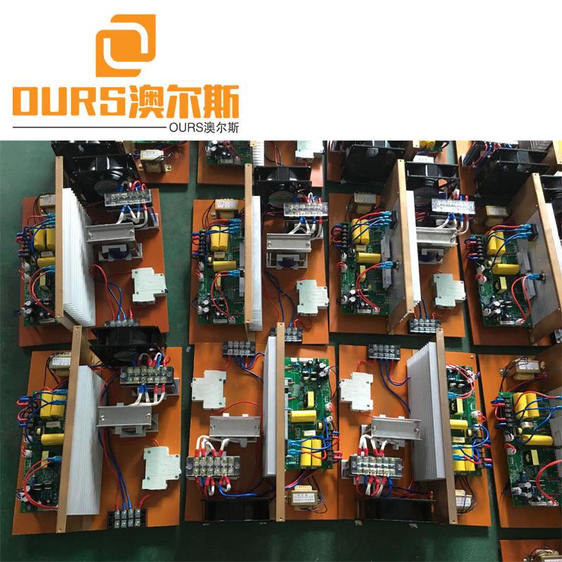 Factory product 40KHZ/48KHZ 1200W Ultrasonic Generator PCB Assembly For Ultrasonic dishwasher