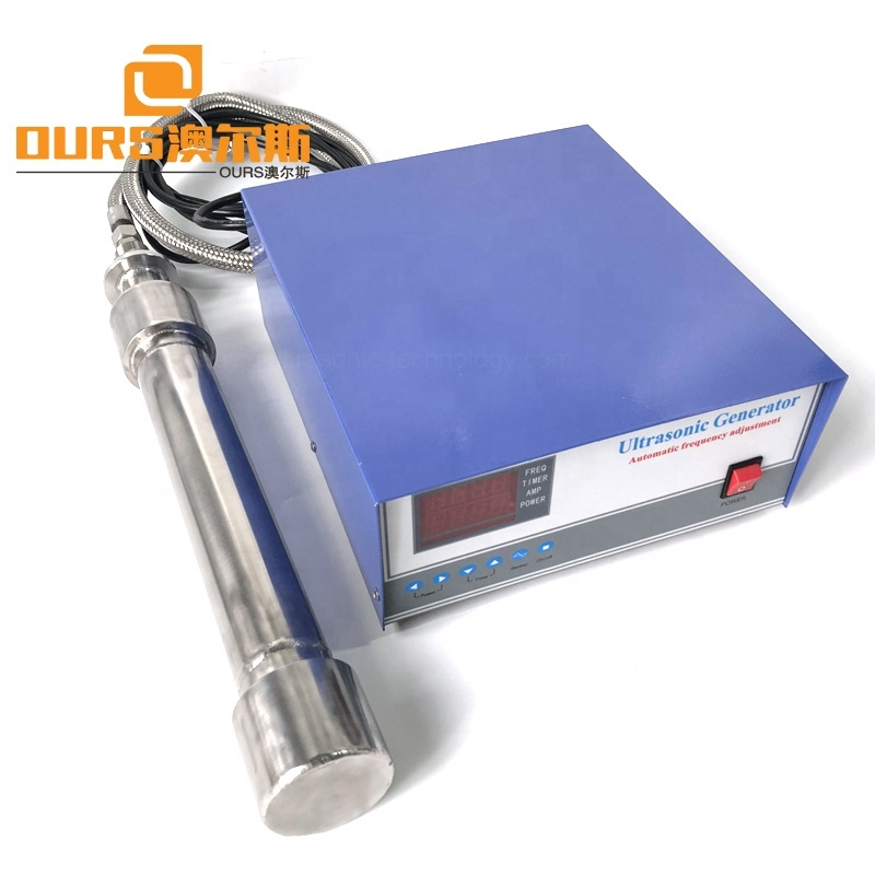 1000W Biodiesel  Mechanical Tubular Ultrasonic Piezoelectric Transducer Industrial Cleaner Slot Ultrasonic Vibration Reactor