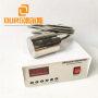 28KHZ 60W 110V or 220V Ultrasonic Algae Transducer Ultrasound Algae Removal And Control Sensor