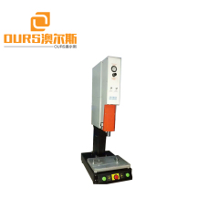 15khz Price ultrasonic plastic pipe pvc plastic welding machine