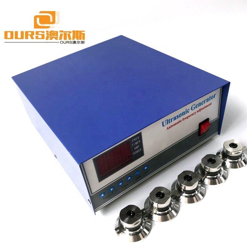 28KH/40KHz Double frequency ultrasonic generator 1200W Dual Frequency Piezoelectric Ultrasonic Generator