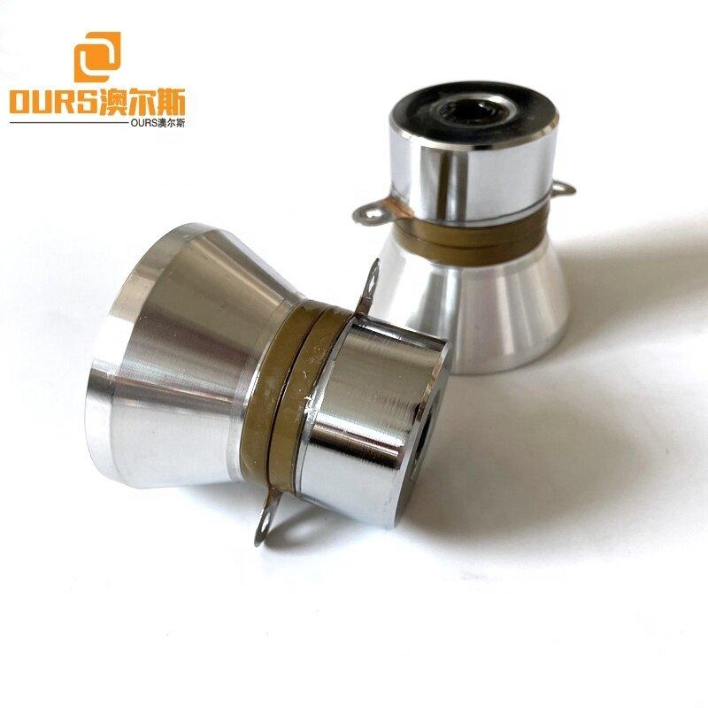 PZT8 Ceramic Industrial Cleaning Machine Ultrasonic Transducer 33KHZ Washing Power Oscillator