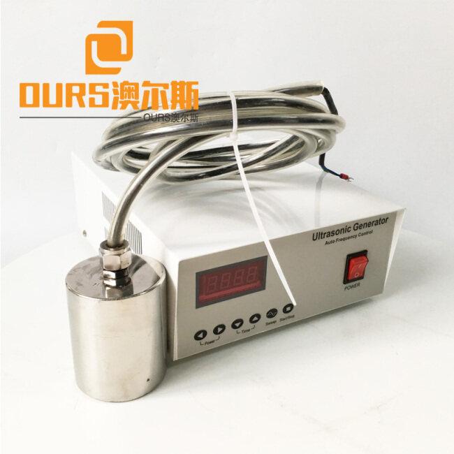 40KHZ 200W High Power Algae Removal Ultrasonic Transducer And Generator