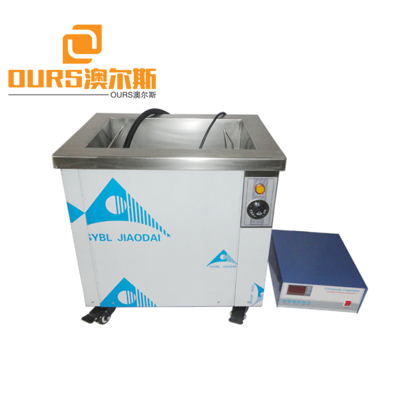 300W ultrasonic engine parts cleaning machine for oil and degrease cleaning